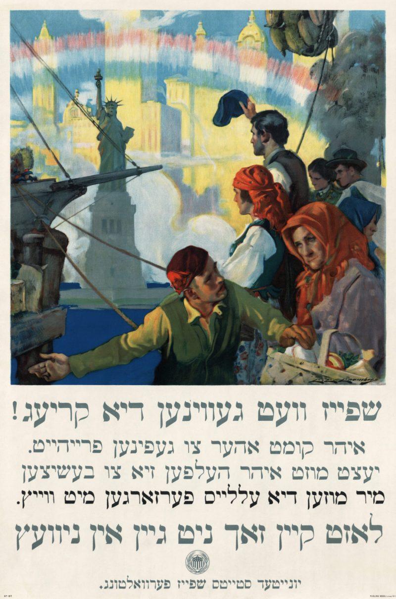 1917 Charles Edward Chambers Food Will Win the War Yiddish