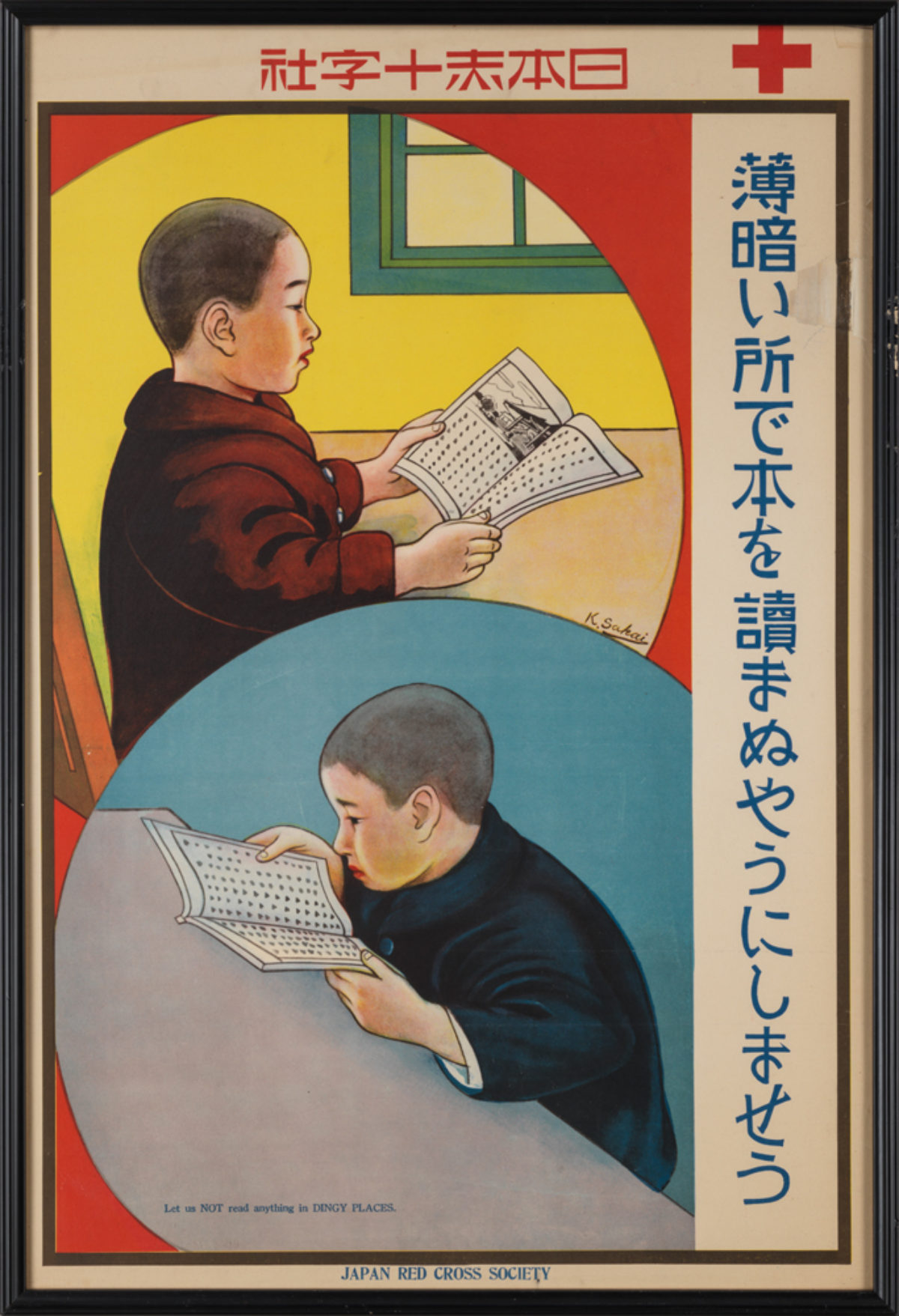 Póster de la Cruz Roja de Japón. K. Sakai (hacia 1925).