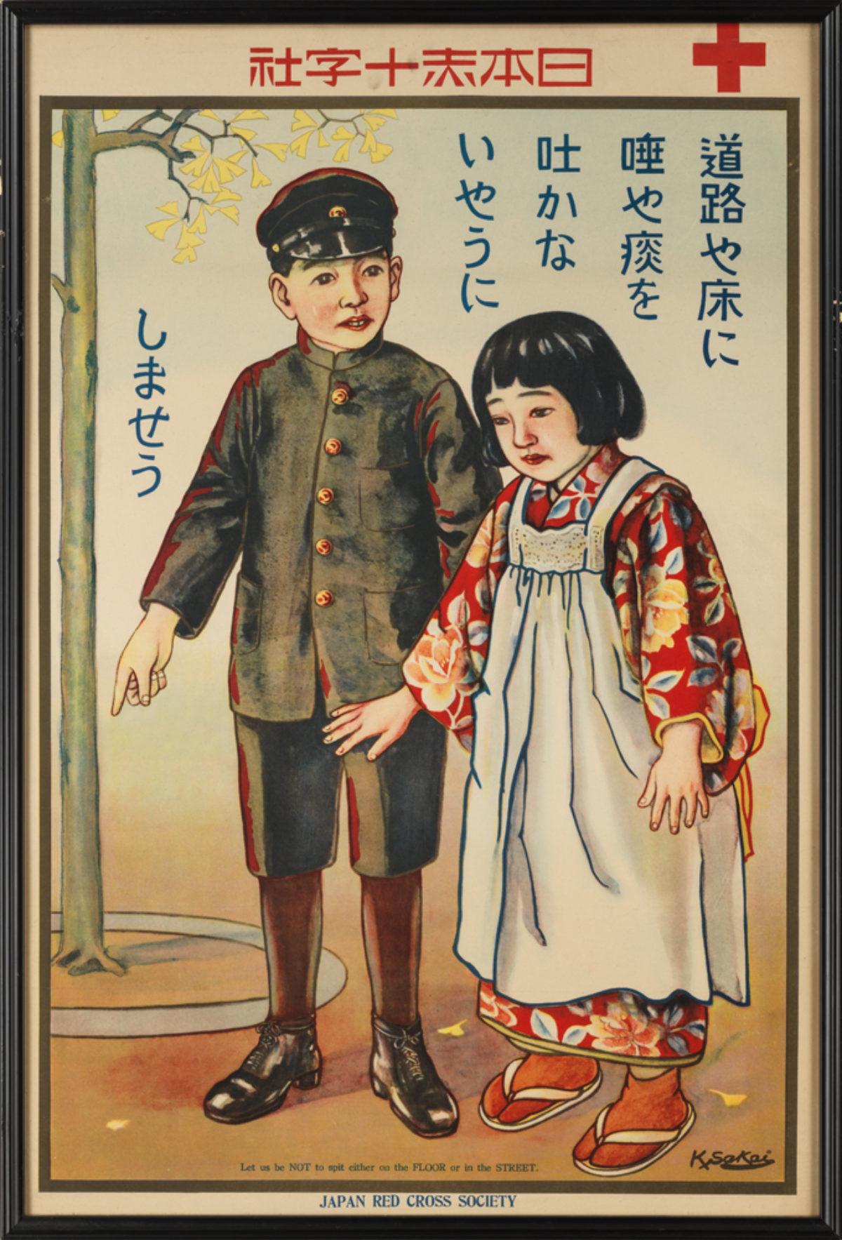 Pósters históricos de la Cruz Roja de Japón
