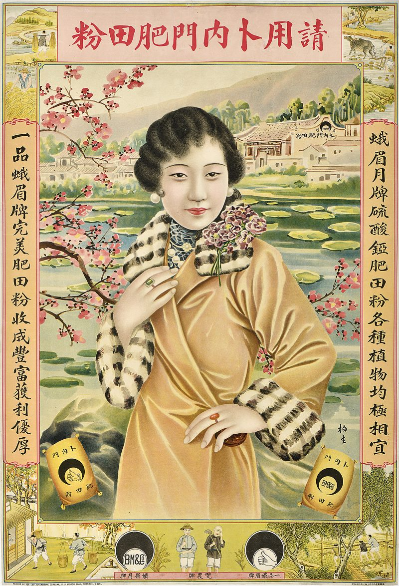 illustrational poster of a Chinese woman with short black hair wearing a luxurious yellow robe