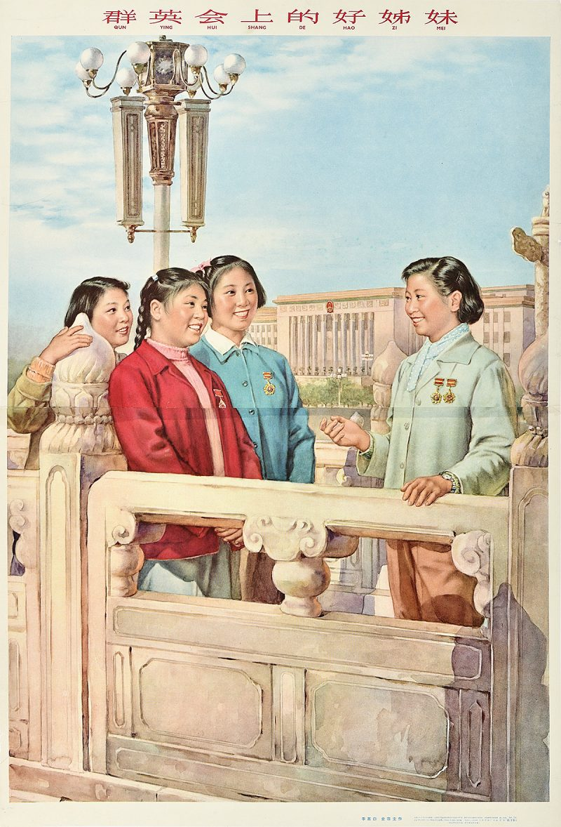illustrational poster of four Chinese women standing outside in conversation