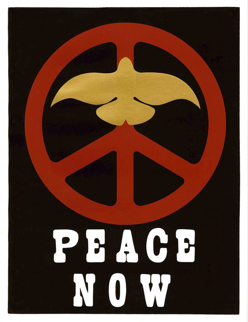 silkscreen poster of a dove flying in front of a peace sign with the words peace now below