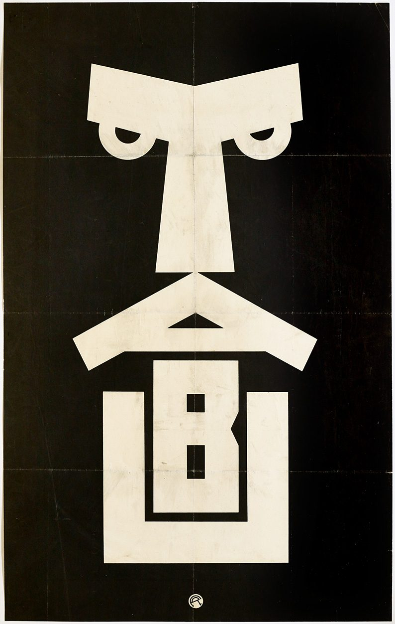 lithographic image of the letters TABU stacked on top of each other to make a face