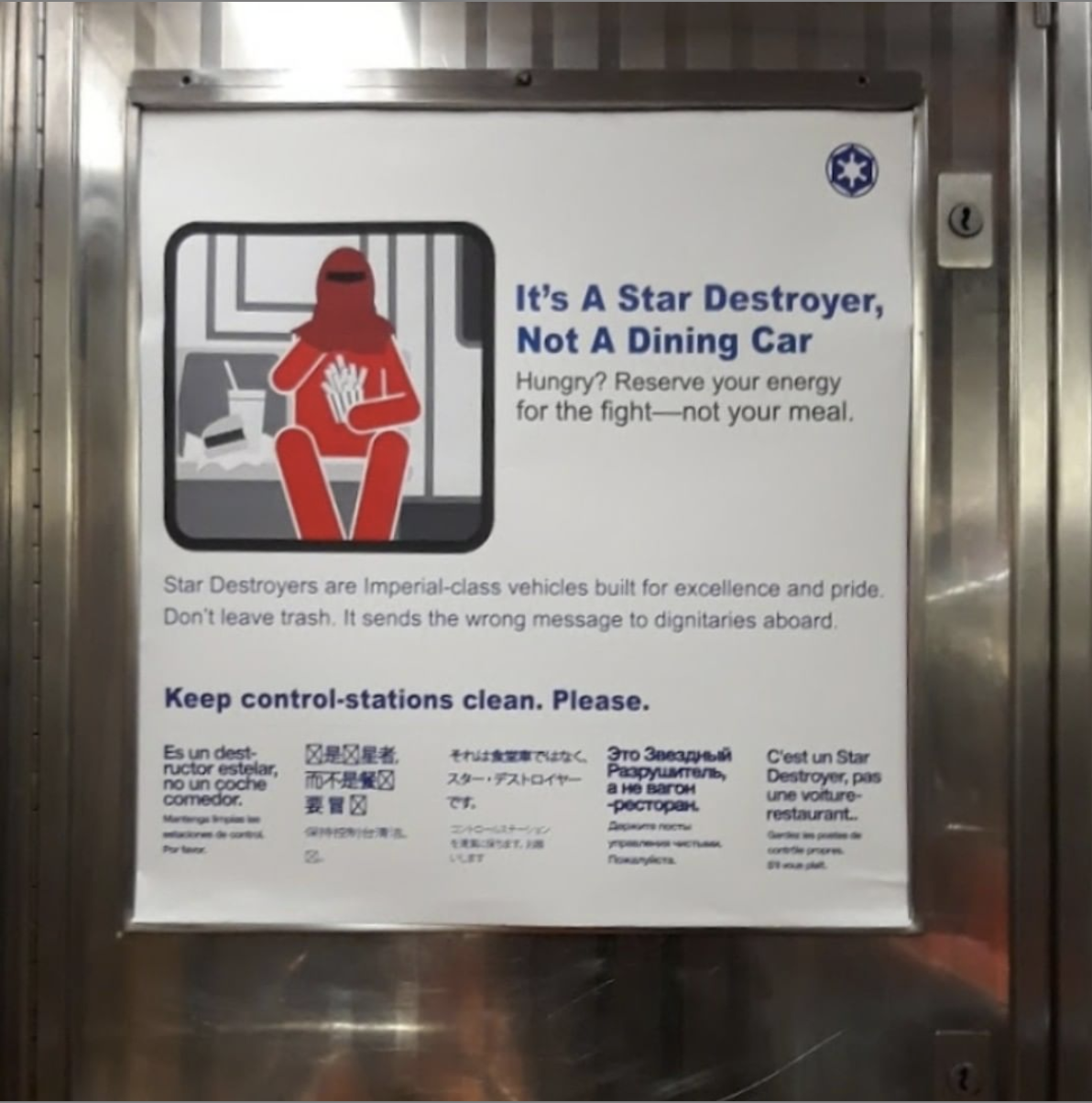 poster inside of an MTA subway cart cautioning riders by using themes from Star Wars films