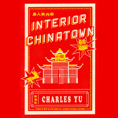 red book cover for Interior Chinatown by Charles Yu