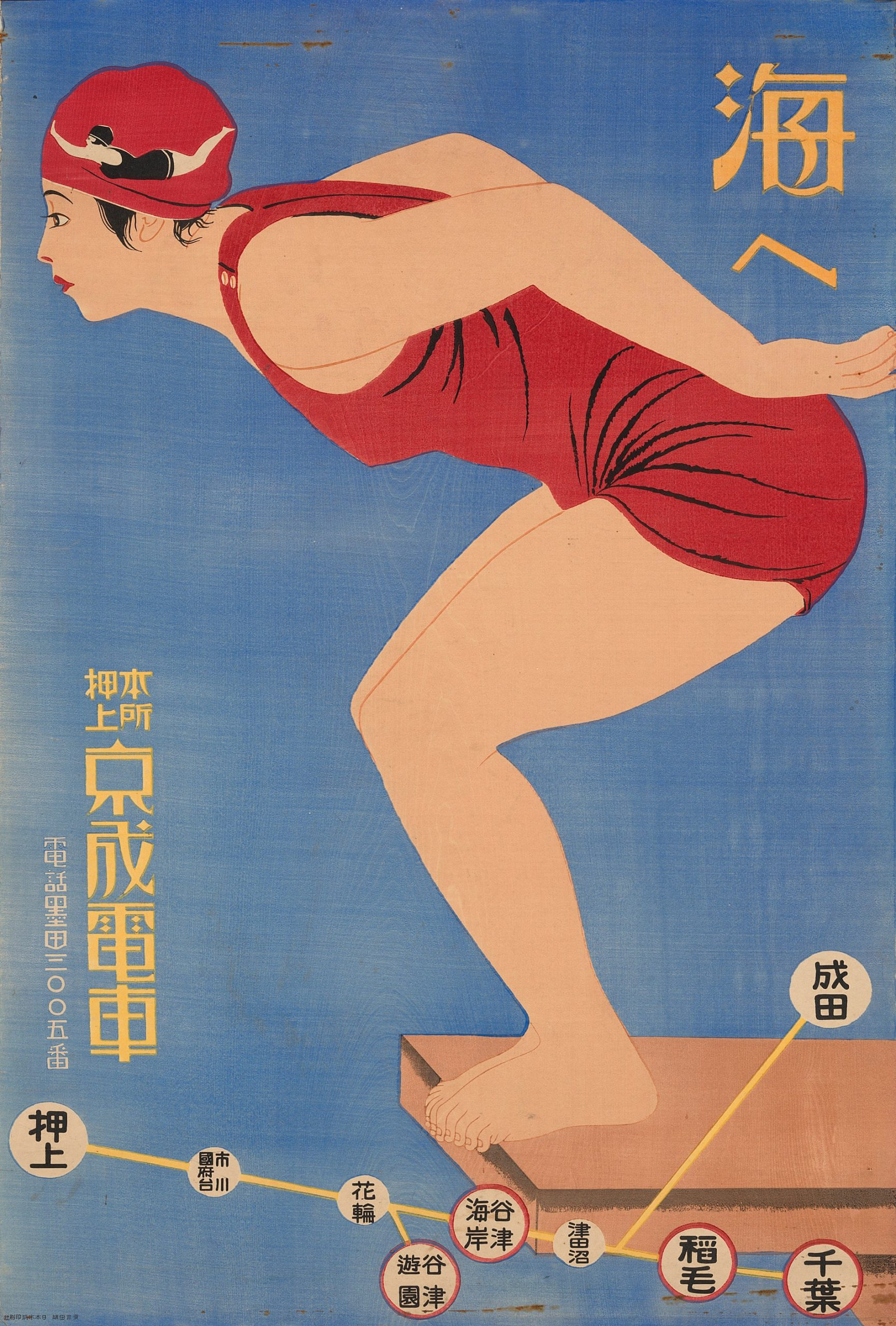 illustrative poster of a woman preparing to jump off a pool diving platform