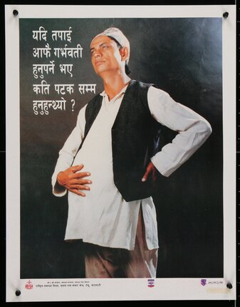 poster with photograph of a man holding his pregnant stomach