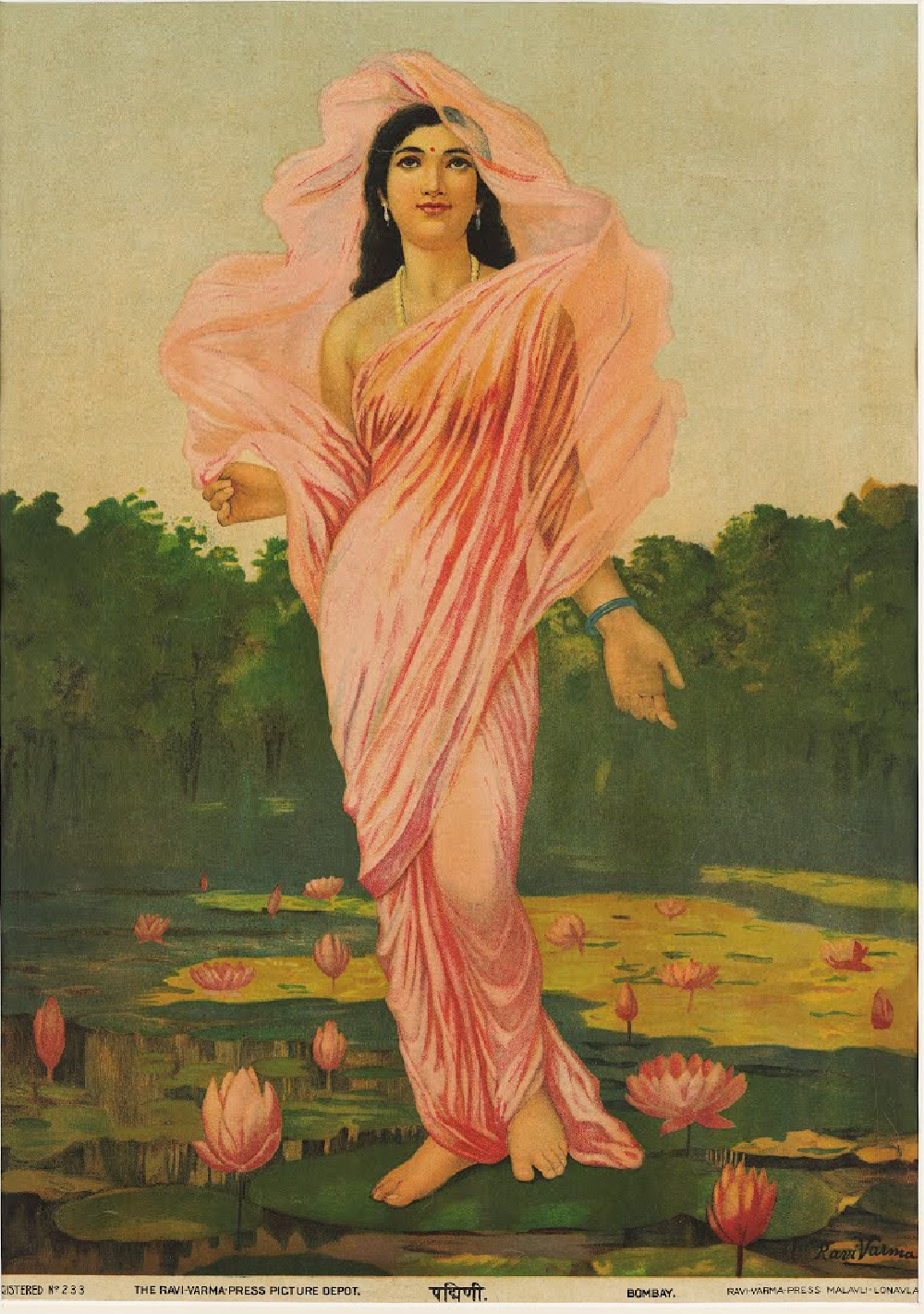 illustration of an Indian woman in traditional pink garb walking on a river of lily pads