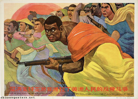 african man leading an armed charge