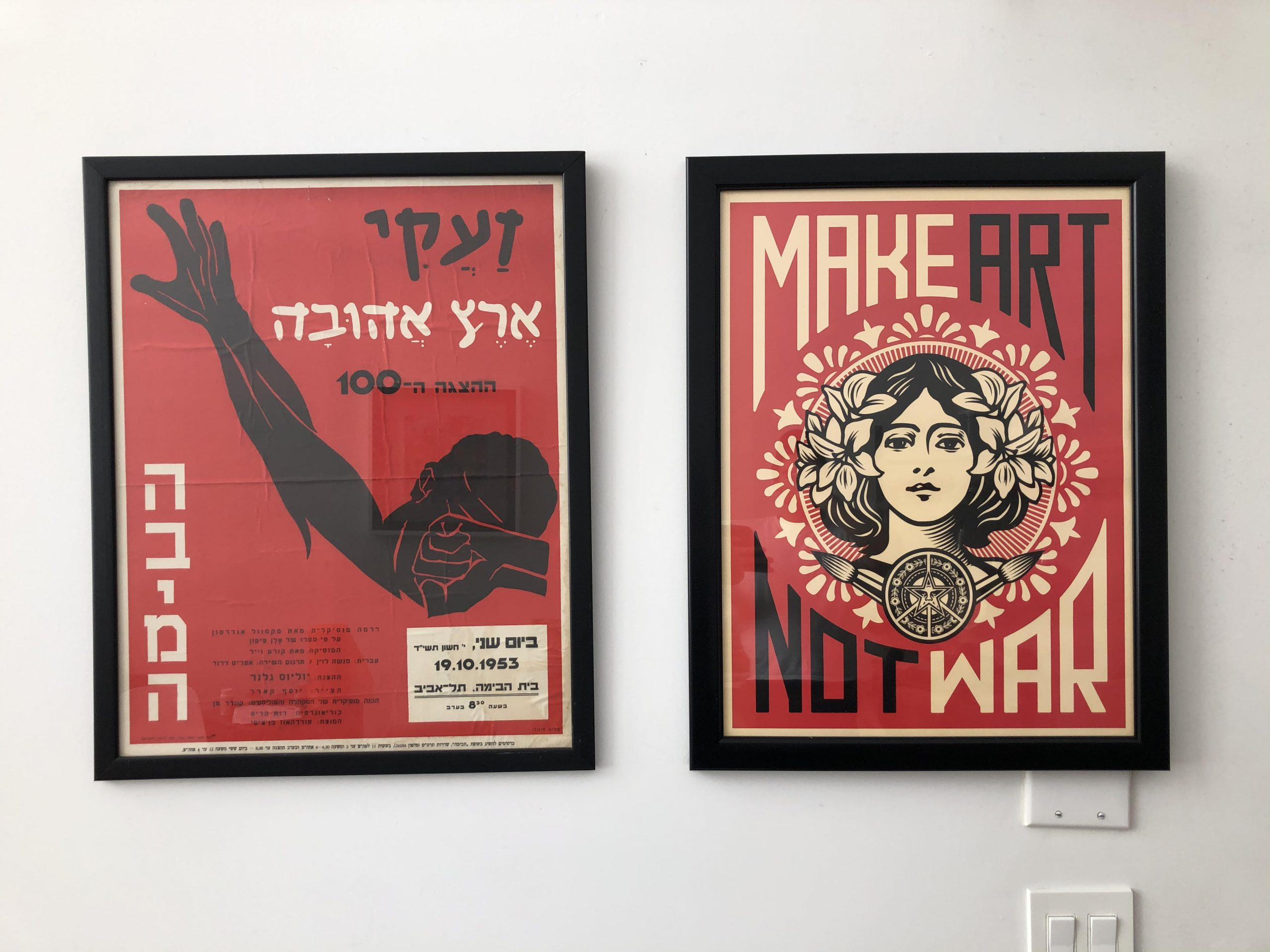 a photograph of two posters side by side